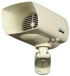 Звуковой прожектор АСР-15.5.1
