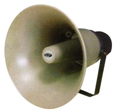 Рупорный  громкоговоритель HS-50RT